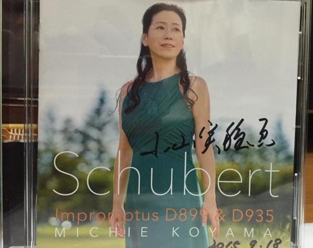 小山さんのサイン入りアルバム