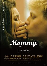 Mommy_ポスター