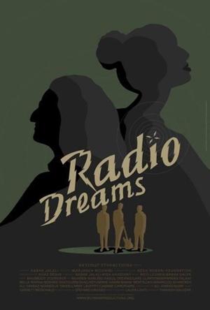 ラジオ・ドリーム_ポスター