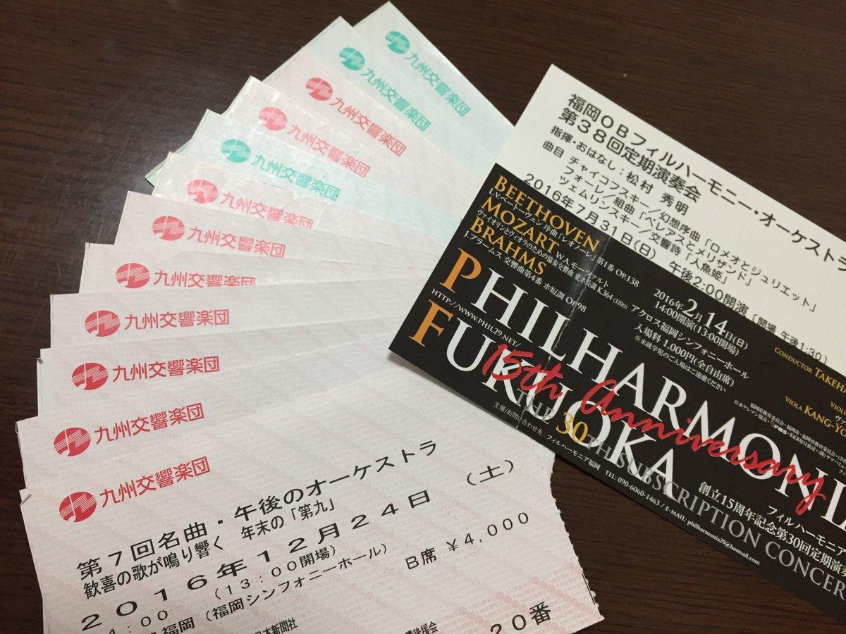 2016年・演奏会01