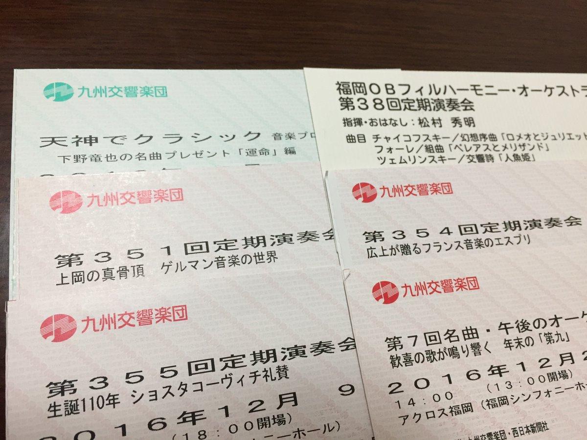 2016年・演奏会02