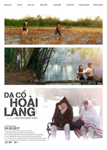ベトナムを懐(おも)う_ポスター