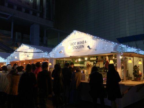 JR博多シティ・クリスマスマーケットHOTWINE