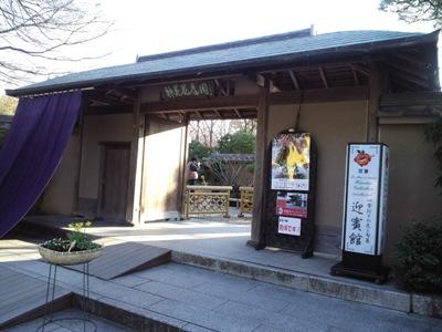 02-花庭園入り口