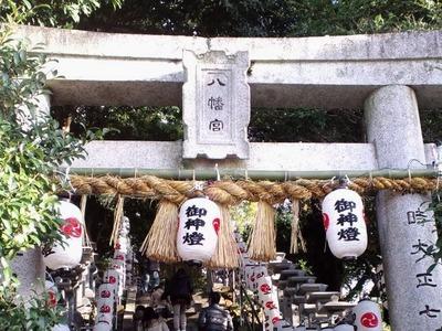 20110102高宮八幡宮・鳥居