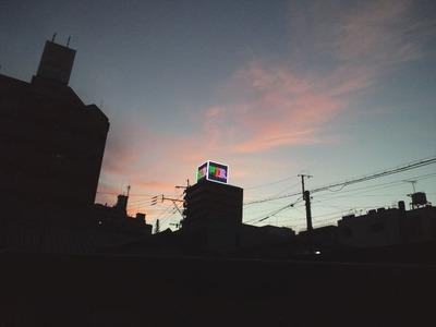 9.16夕方