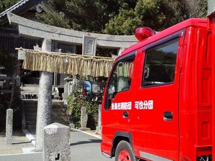 110305消防車2