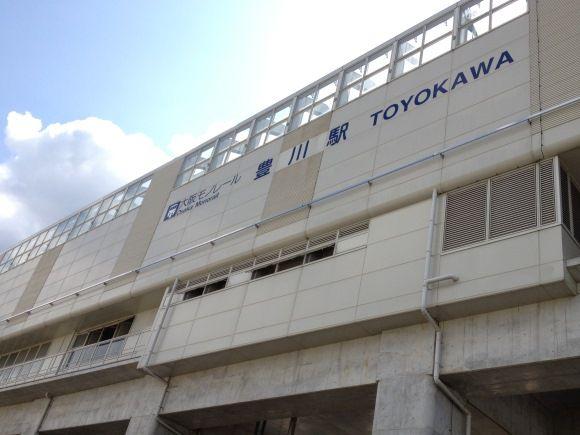モノレール豊川駅