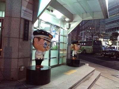 20101219警察のマスコット